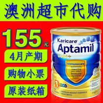 国内现货 可瑞康爱他美1段karicare aptamil1段牛奶粉 可澳洲直邮 价格:155.00
