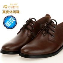 黑色牛皮秋款品牌正装尖头韩版潮流男鞋男装正品真皮男士皮鞋特价 价格:50.00