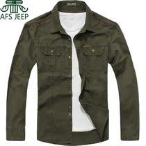 afs jeep长袖衬衫 2013秋款男装 专柜正品 宽松纯棉新款全棉衬衣 价格:148.00