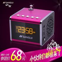 山水D12便携迷你小音响插卡音箱收音机随身听外放mp3音乐播放器 价格:67.95