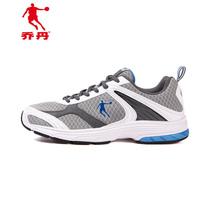 乔丹男子跑步鞋2013新款正品运动鞋男鞋透气休闲旅游鞋BM4310215 价格:159.02