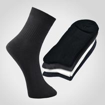 浪莎高含棉男袜 高科技纳米抗菌男士防臭袜 10双 价格:53.28