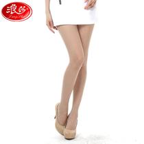 浪莎丝袜 空姐专用 包芯丝超薄透明性感显瘦连裤袜 6双装 价格:42.80