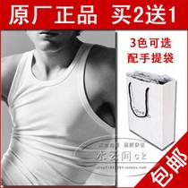 包邮 CK 男士 背心 莫代尔365系列ck纯棉背心专柜正品代购 打底衫 价格:45.00