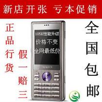 包邮OPPO A105/105K 直板手机正品OPPOA105老人学生手机低价促销 价格:100.00