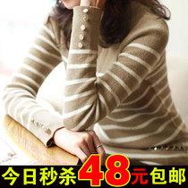 包邮特价春装新款2013韩版修身羊毛衫女装针织衫海魂打底衫薄毛衣 价格:48.00