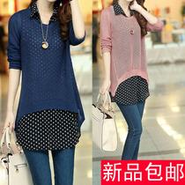 包邮2013新款女装春秋装韩版镂空针织衫罩衫雪纺衬衫两件套毛衣 价格:39.90