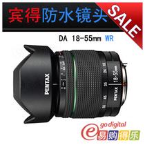 杭州百脑汇店 宾得DA 18-55mm F3.5-5.6WR镜头 DA18-55WR 价格:950.00