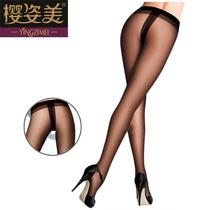 樱姿美超薄T档裆防勾丝连裤袜 性感美腿塑形袜 包芯丝袜子 8110 价格:8.80