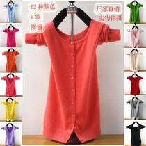 新款羊绒开衫毛衣外套女短款百搭长袖针织衫秋季女士薄外套空调衫 价格:99.16