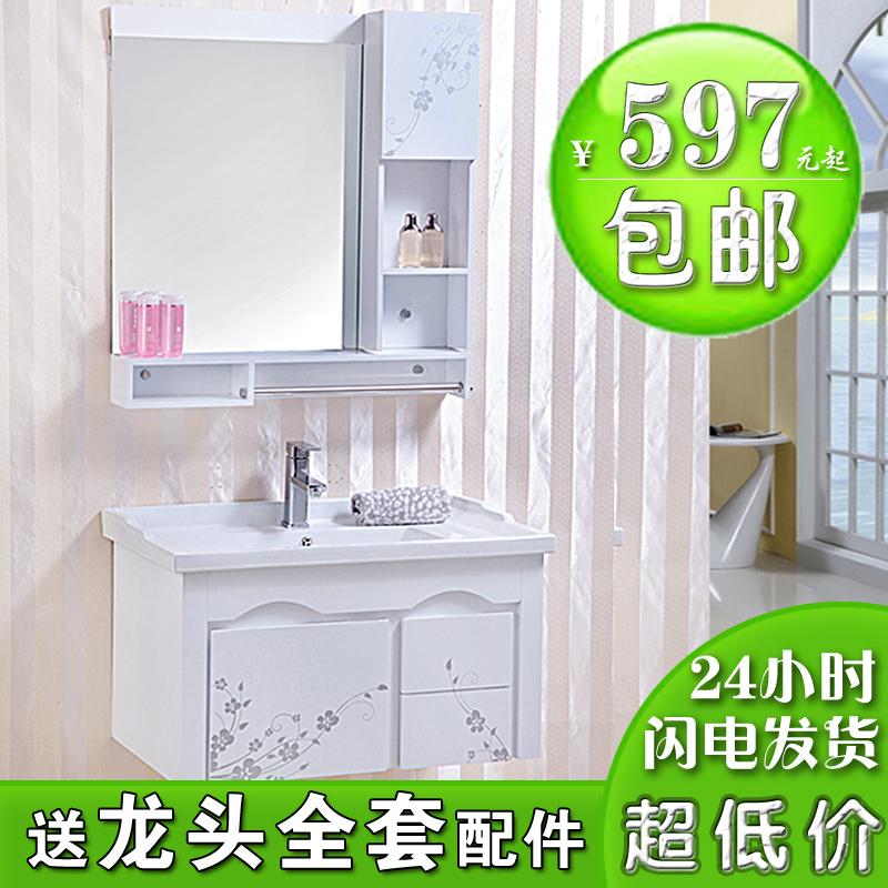 2013特价浴室柜组合pvc卫浴柜面盆洗脸盆柜组合0.6-1.2米洗手盆 价格:597.80