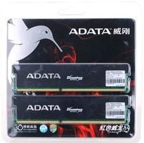 威刚8GB DDR3 1600G 游戏威龙双通道 8G内存 威刚8G内存 正品保证 价格:450.00