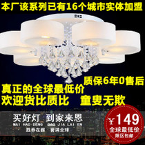 家装节奢华水晶灯现代简约温馨吸顶灯客厅灯餐厅卧室灯led吸顶灯 价格:169.90
