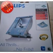 飞利浦投光灯广告灯户外灯泛光灯250W400W原装正品质保5年仅193元 价格:45.60