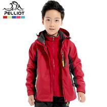 法国pelliot正品儿童冲锋衣男女童户外三合一两件套小孩亲子服装 价格:299.00