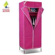 58元包邮范冰冰代言 超杰简易布衣柜加固钢架儿童收纳柜 单身小号 价格:57.00