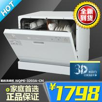 正品包邮/送赠品家用小型美的全自动洗碗机WQP6-3203A-CN全国联保 价格:1798.00
