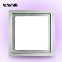 楚楚 集成吊顶 奥韵系列小方灯照明电器 CC-A3030D-1冷/暖光 价格:338.00