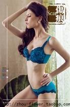 奇丽尔专柜正品 娜芬蒂3/4聚拢水钻立体文胸DB4341 ¥688 价格:410.00