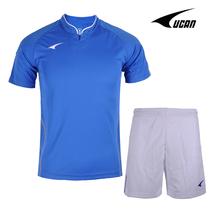 锐克足球服 正品 足球服训练服 套装 男 光板球衣 足球队服S02501 价格:69.00