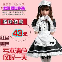 43爆款餐厅女仆装cosplay服装女佣装守护甜心 cos初音lolita萝莉 价格:43.00