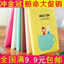 C035 日韩国文具 可爱奶茶时光胶套本.记事本.日记本 MILK TEA 价格:2.10
