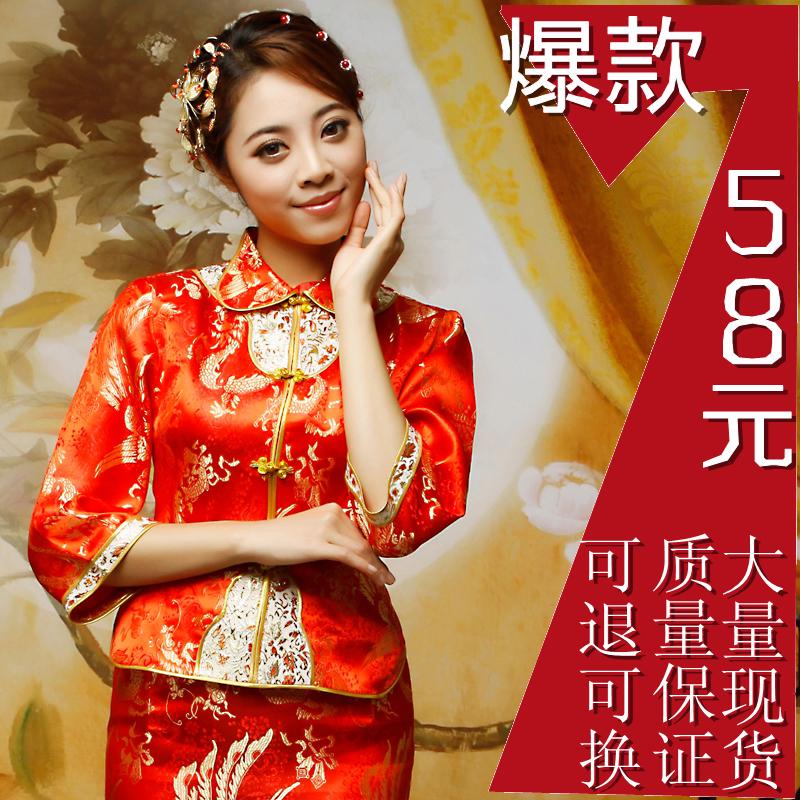 特价特色特卖小凤仙 秋冬新娘旗袍复古长款 结婚长袖中式复古081 价格:58.00