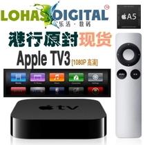 【实力批发 全网最低】 苹果 Apple TV3 1080P 港行原封 苹果tv3 价格:680.00