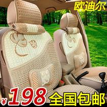 一汽夏利A+N3+N5威乐威姿威志V2B5汽车坐垫四季垫冰丝座垫森雅M80 价格:198.00