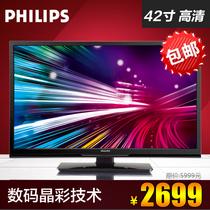 Philips/飞利浦 42PFL1335/T3 平板电视 42英寸LED液晶电视 包邮 价格:2799.00