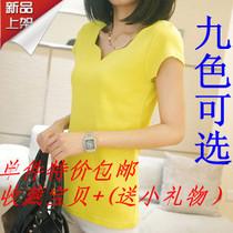 韩国夏装新款 糖果色 花瓣领 简约 修身 韩版 百搭T恤 短袖 女 价格:19.90