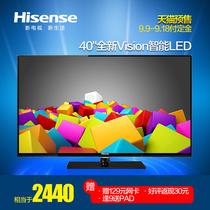 【天猫预售】Hisense/海信 LED40EC300JD 40寸安卓智能 LED 电视 价格:3299.00