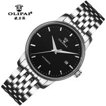 瑞士手表欧力派手表全自动机械表正品机械男表复古表防水男士手表 价格:1428.00