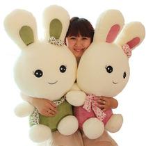 路飞 包邮宝宝兔公仔长耳可爱兔围巾兔子生日礼物乖乖兔娃娃 价格:29.00