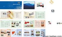 政府机关工商局创建精神文明单位宣传册彩页画册CDR素材模板 价格:1.00