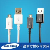 三星数据线 原装 三星充电线 s4 s3 i9500 N7100 usb 手机数据线 价格:9.90