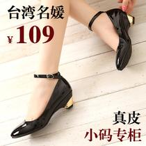 2013新款秋韩版公主单鞋 女 中跟鞋浅口尖头职业小码女鞋31 32 33 价格:109.00