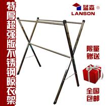 正品特价包邮X型不锈钢落地折叠伸缩阳台升降晾衣架双杆晒被架厚 价格:165.00