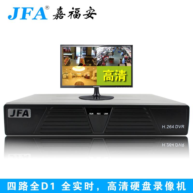 4路硬盘录像机 全d1 DVR 高清网络监控录像机四路 手机远程监控 价格:169.00