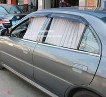 车枫源 菱悦V3 蓝瑟 菱帅 翼神戈蓝防晒汽车窗帘遮阳帘 百叶窗 价格:80.00