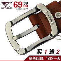 七匹狼 皮带 真皮皮带 男士针扣皮带 男士腰带 韩版休闲百搭加宽 价格:69.00