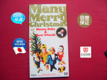 Mama, Baby & Deer Friends「Many Merry Christmas」 价格:5.00