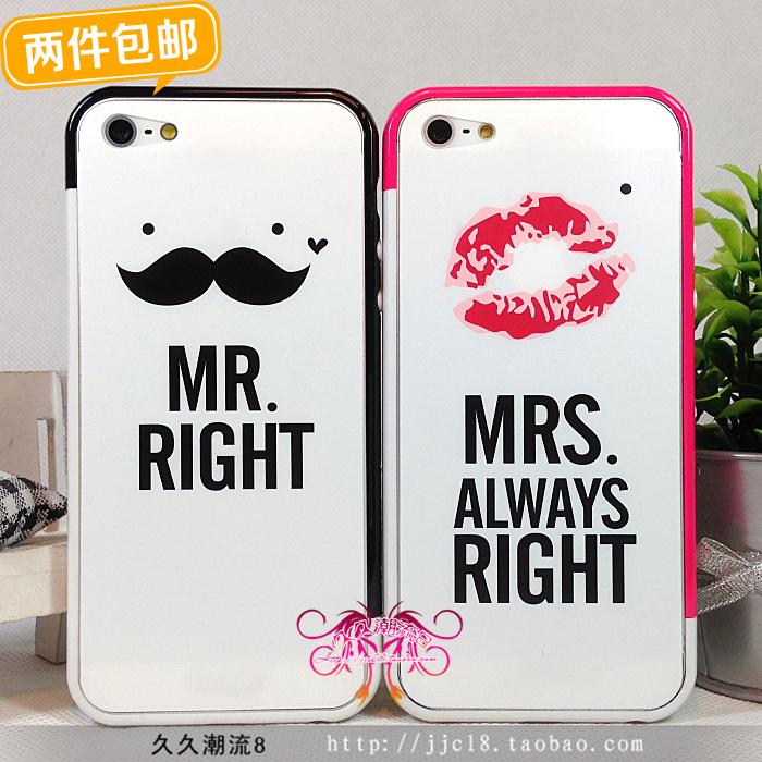 情侣装潮牌绅士胡子性感嘴唇苹果5手机贴膜iphone4S保护膜彩膜壳 价格:15.60