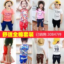 大象短袖中裤运动套装2013夏装新款童装大儿童宝宝男童女童4384 价格:28.90