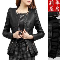 皮夹克 2013新款秋装女装韩版小皮衣机车 PU皮衣女短款修身小外套 价格:138.00