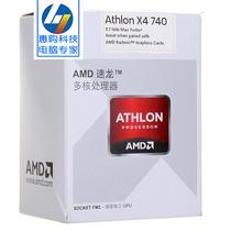 惠购商城 AMD 速龙II X4 740X 四核 盒装 CPU FM2 正品三年保 价格:399.00