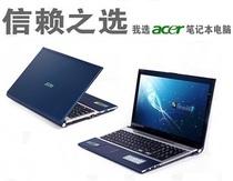 金属面板 15寸宏基 双核笔记本电脑 acer便携手提 15.6寸上网本 价格:1699.00