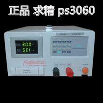 原装正品 求精ps3060直流稳压开关电源 价格:2299.00