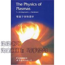 全新正版★等离子体物理学 [精装]/The Physics of Plasmas 价格:65.30