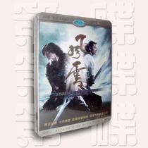满百包邮|高清铁盒套装3DVD9|嘉禾风云二部曲系列 风云决1-3 价格:30.00